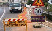 Κλειστή η οδός Πλουμιδάκη λόγω εργασιών διαγράμμισης