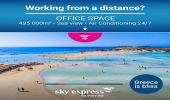 «Greece is bliss»: H SKY express προβάλλει ξανά τη χώρα και διευρύνει τις προοπτικές του ελληνικού Τουρισμού.