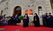 Πρόγραμμα Ιερών Ακολουθιών & λειτουργίας Ι.Προσκυνηματικού Ναού Οσίου Νικηφόρου του Λεπρού