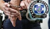 Σύλληψη για κλοπή πορτοφολιού
