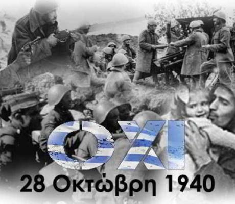 Εορτασμός της Εθνικής Επετείου 28ης Οκτωβρίου 1940 στα Χανιά
